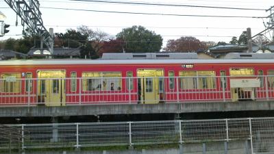 箱根赤1000形2