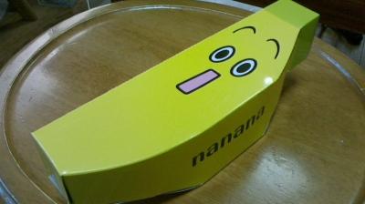 ナナナのバナナチップス