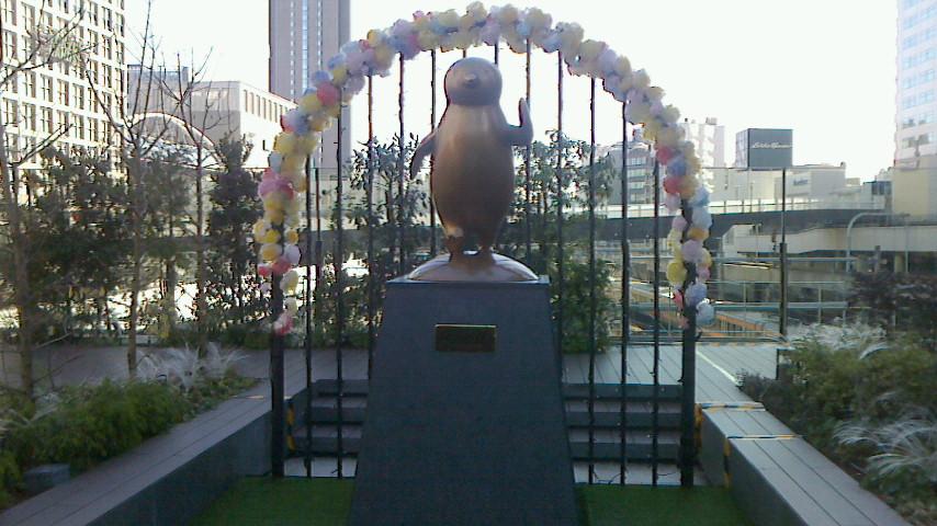 Suicaのペンギン広場2