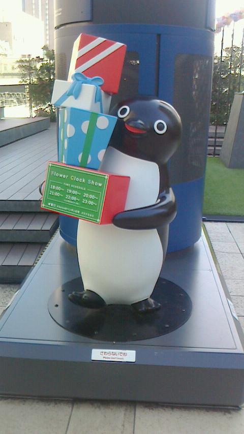 Suicaのペンギン広場3