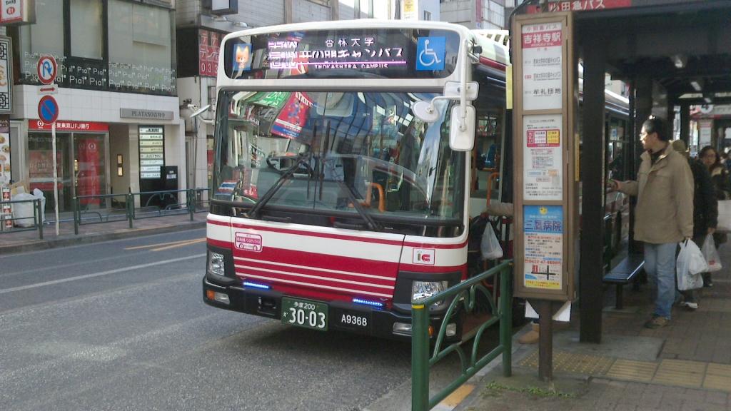 フルカラー小田急バス1