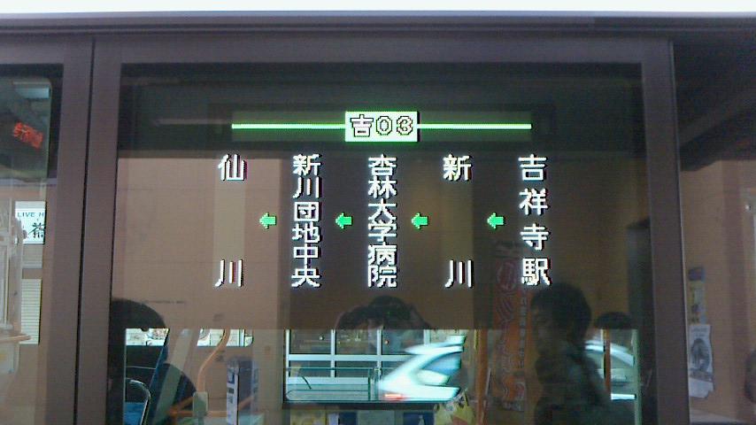 フルカラー小田急バス2