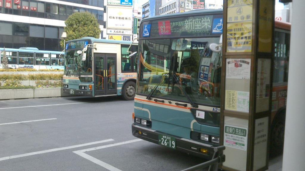 フルカラー西武バス1