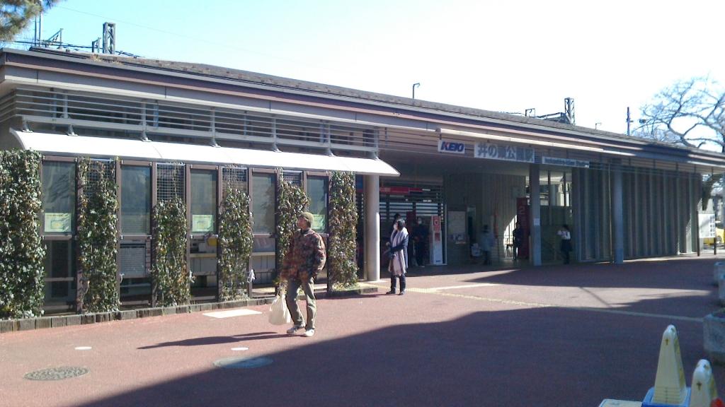 井の頭公園駅2017年