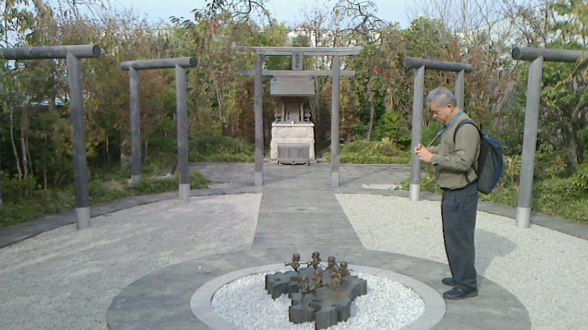 博多鉄道神社