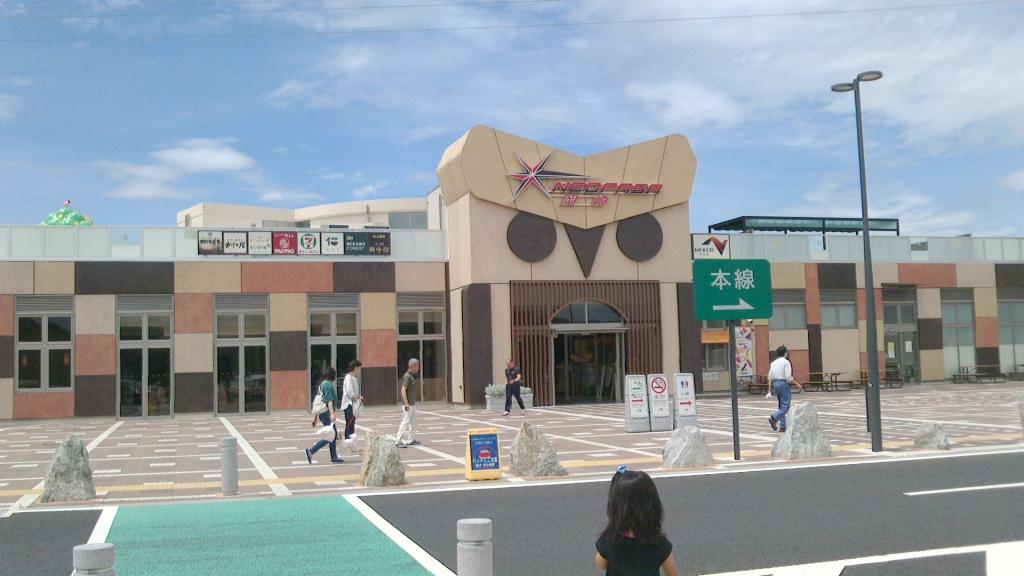 NEOPASA岡崎サービスエリア