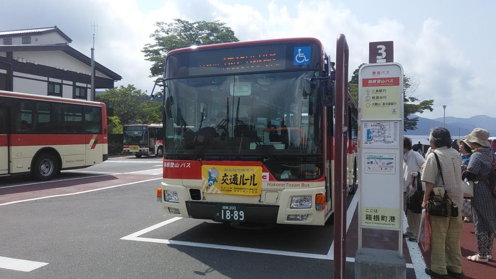 箱根登山バス1