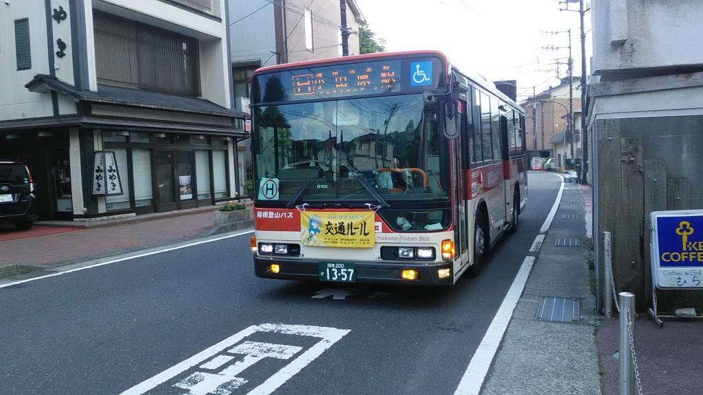 箱根登山バス2
