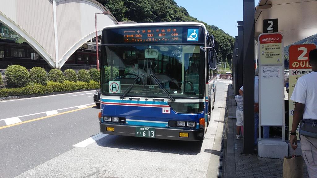 箱根登山バス5