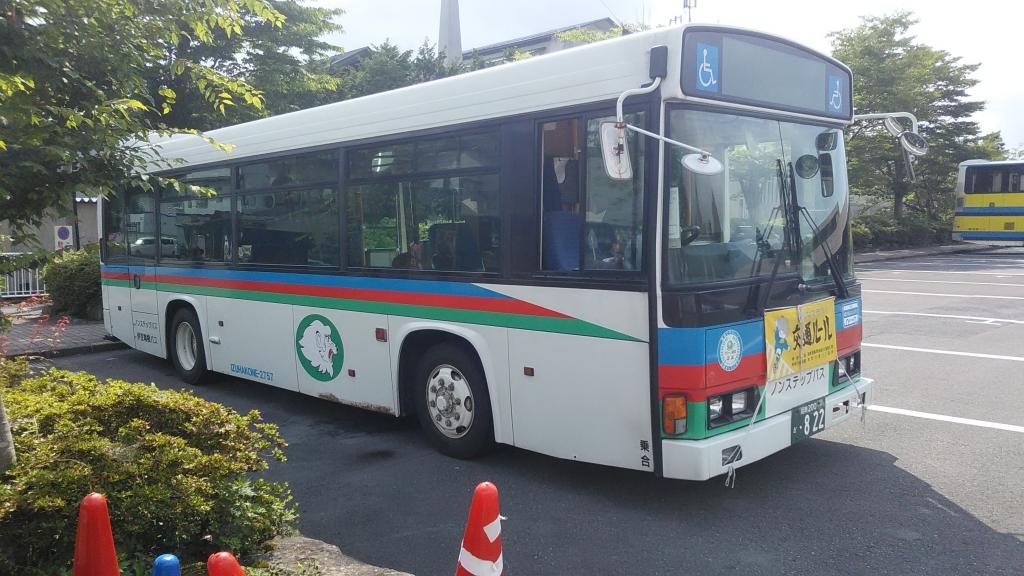 ライオンズカラーの伊豆箱根バス