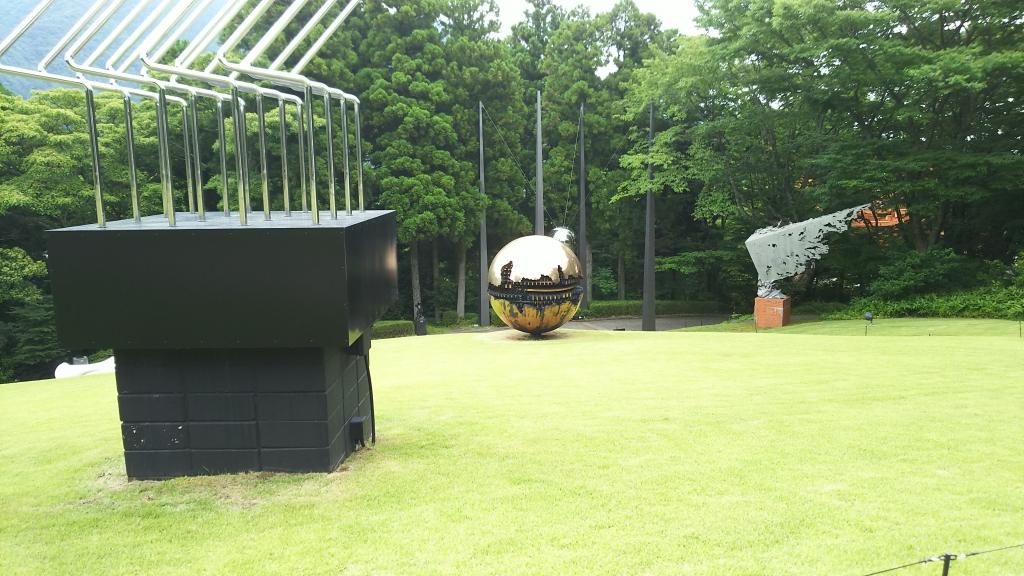 彫刻の森美術館1