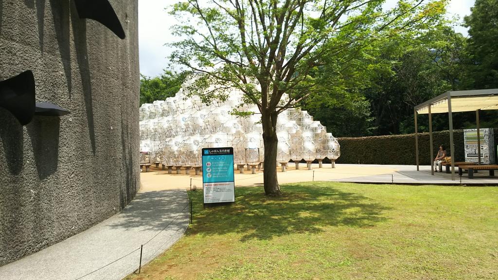 彫刻の森美術館11