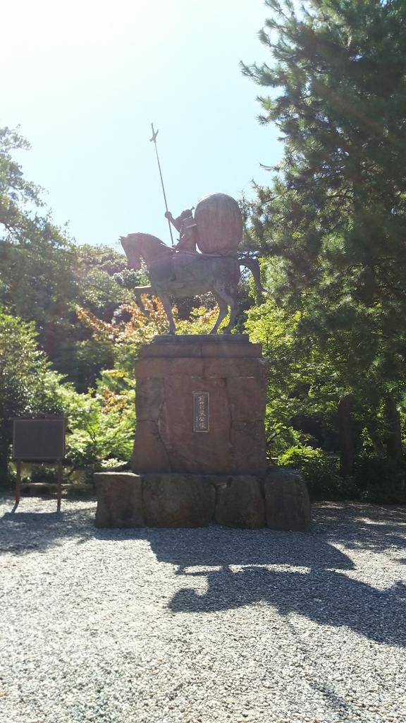 尾山神社2