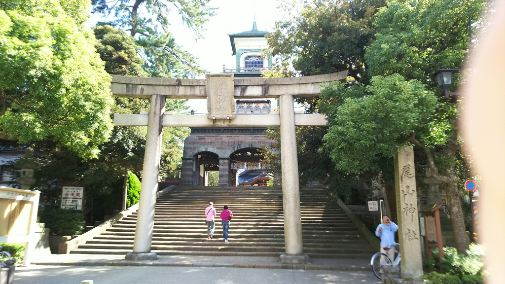 尾山神社5
