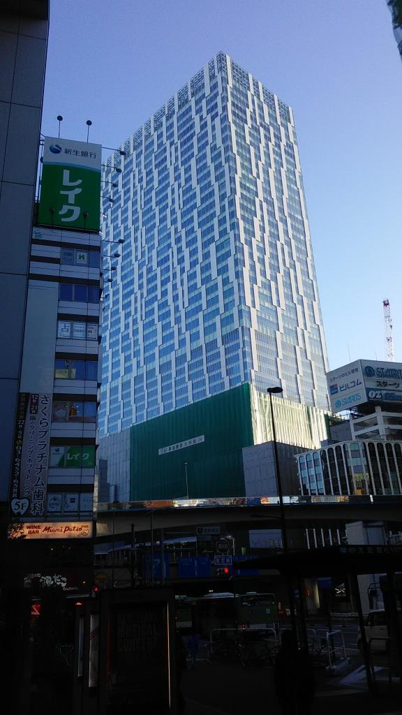 渋谷ストリーム工事中