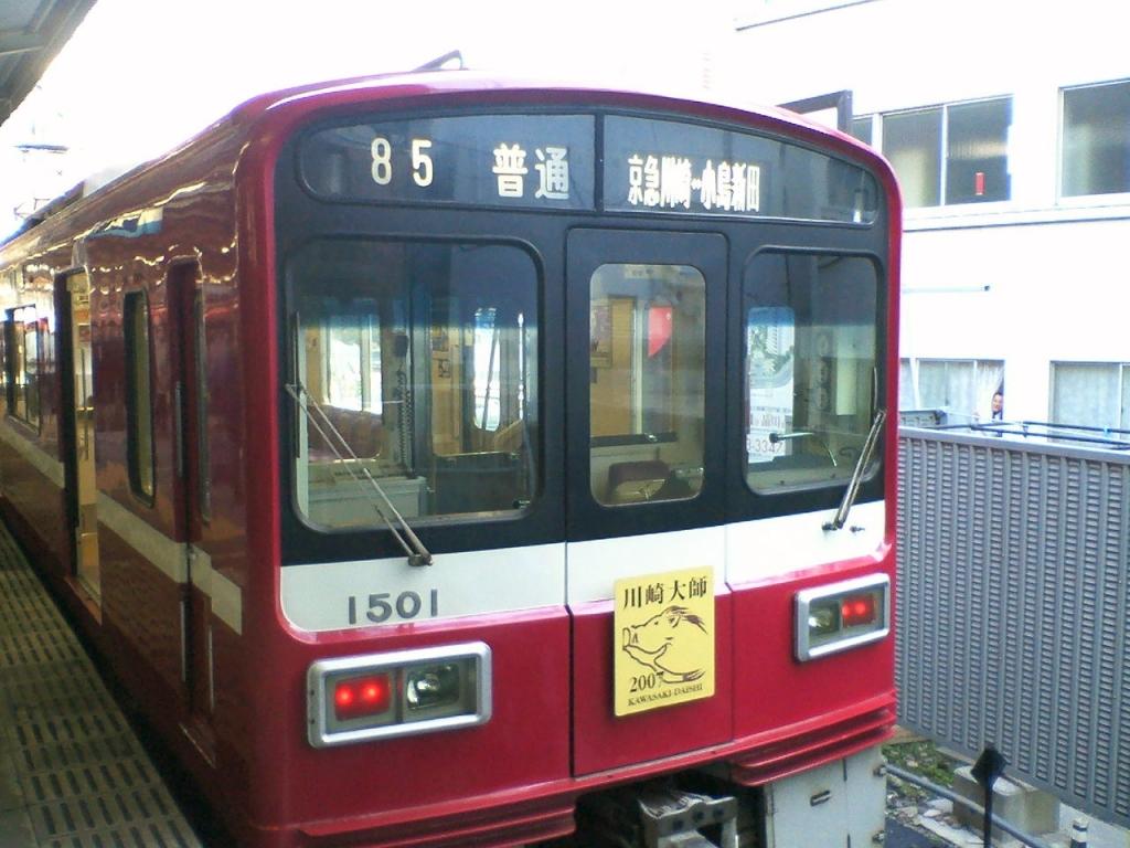 京急大師線2007その1