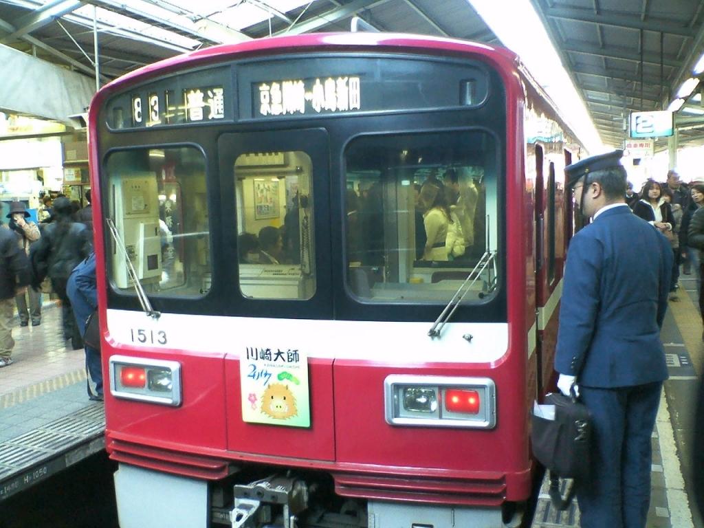 京急大師線2007その2