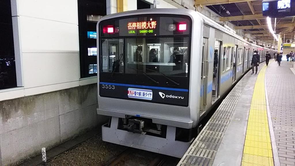 小田急複々線ヘッドマーク電車