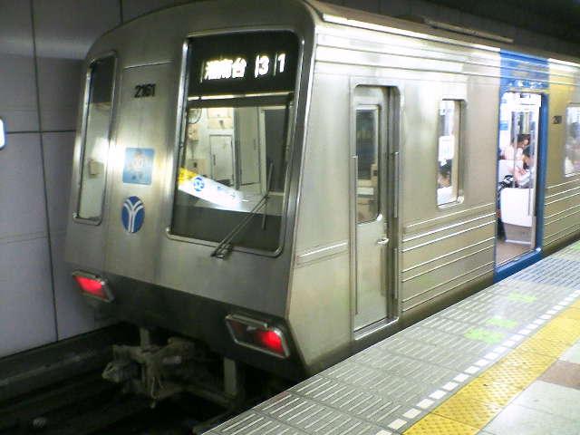 横浜市営地下鉄お蔵出し