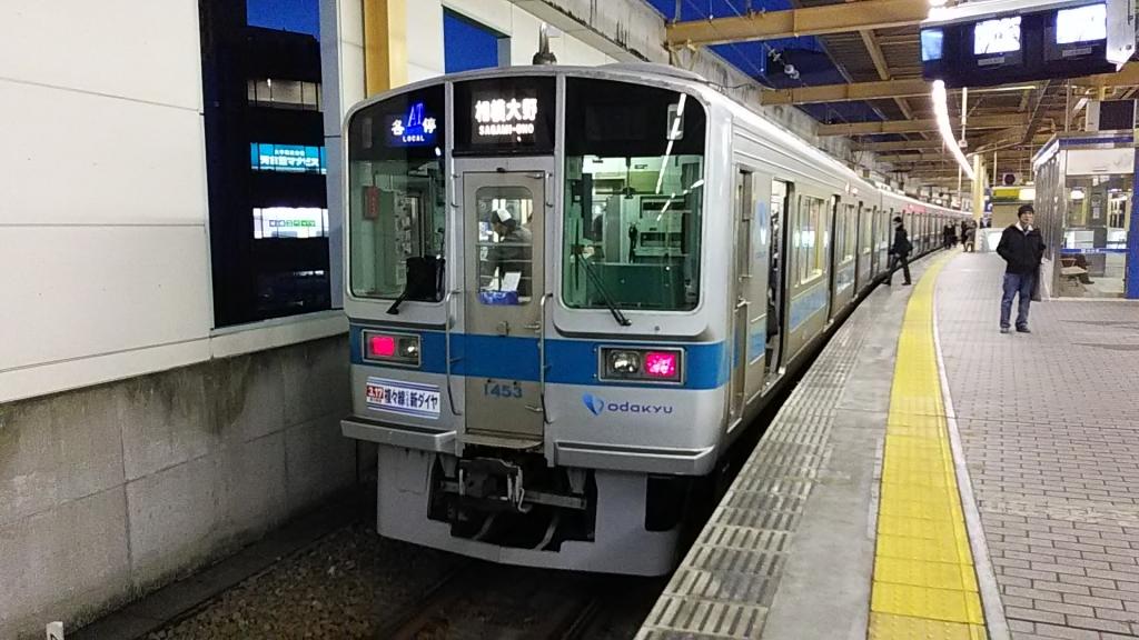 小田急複々線PR電車パート2