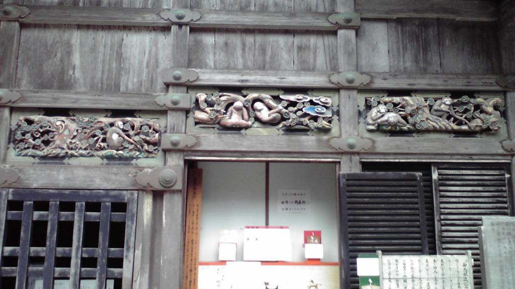 日光東照宮2
