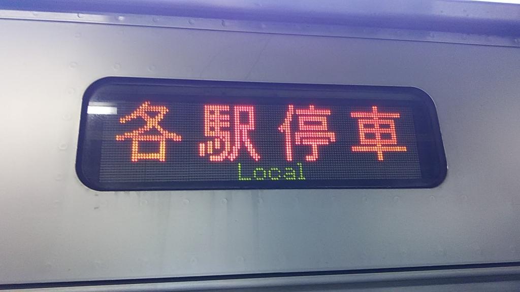 小田急各駅停車小型LED1