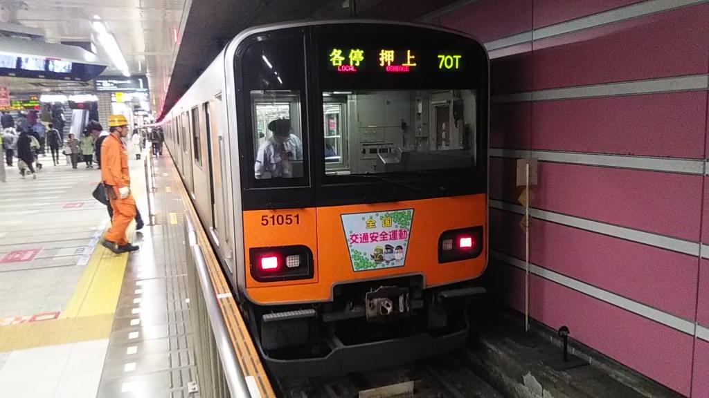 東武電車各停表示2