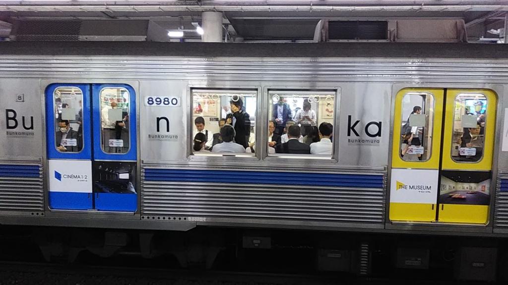Bunkamura号1