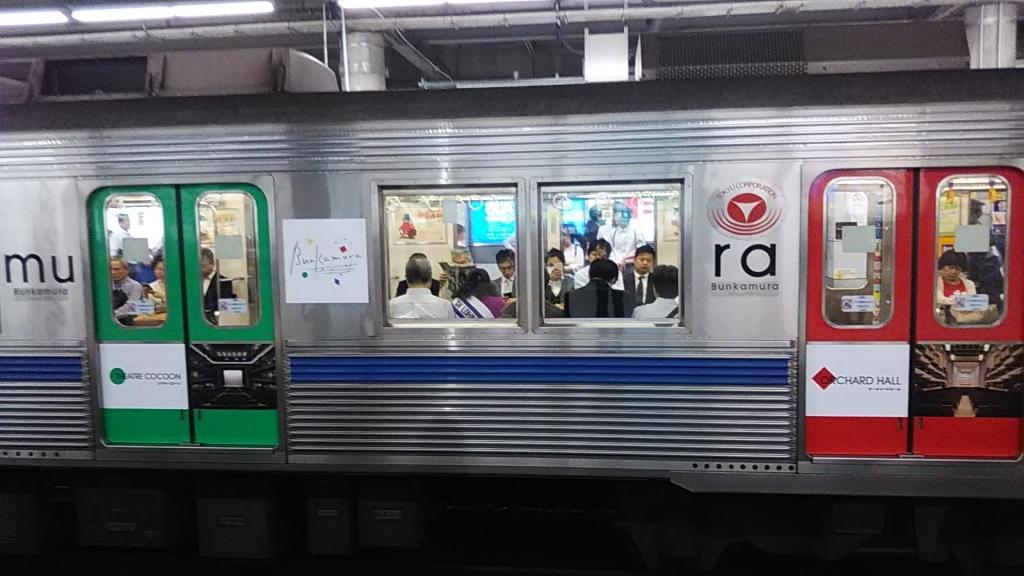 Bunkamura号2