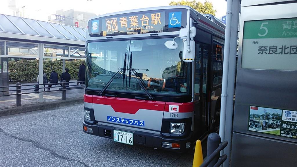 ラグビー東急バス