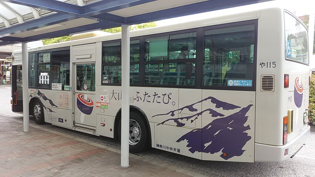 大山神奈中バス2