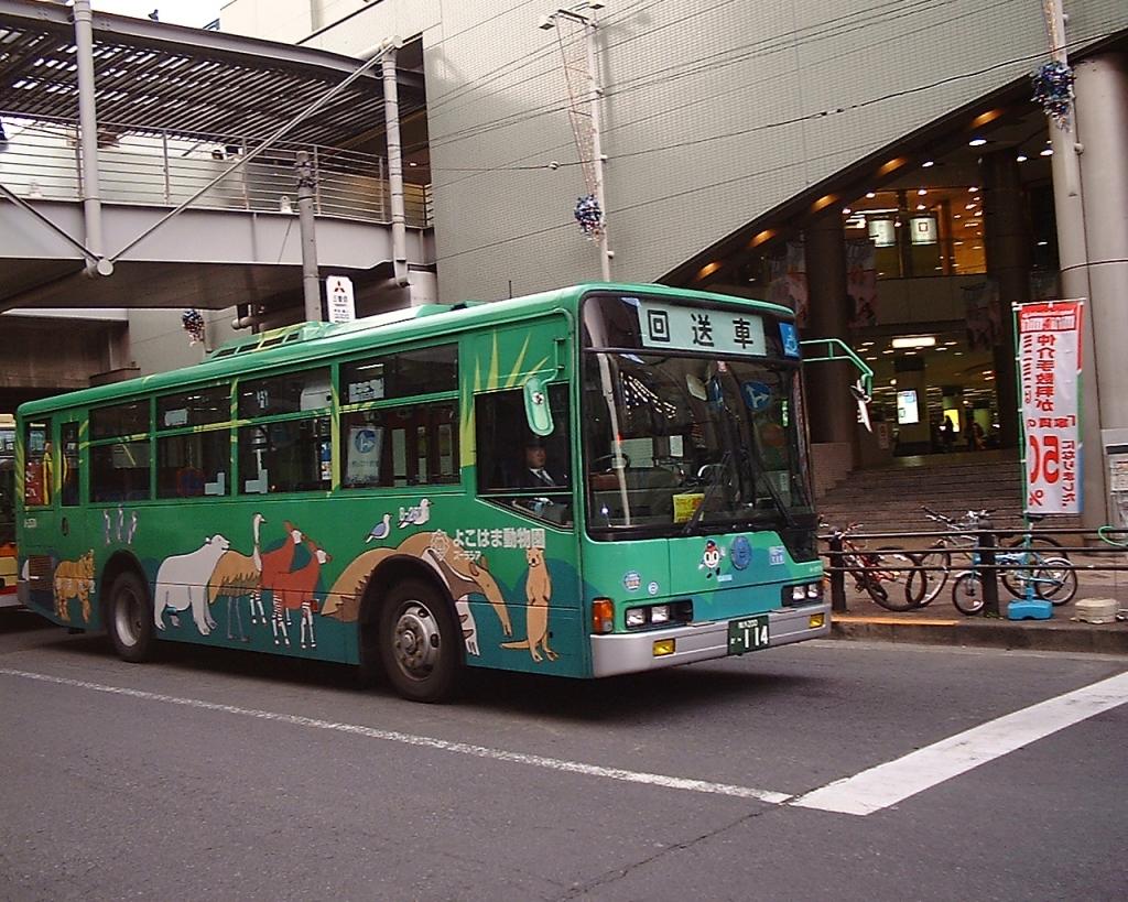 ズーラシアバス