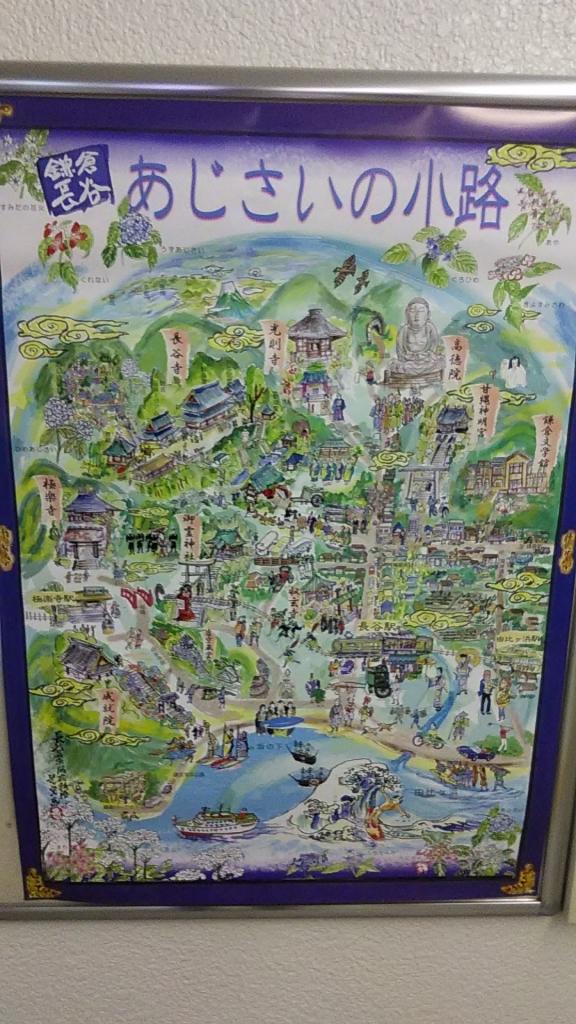 江ノ電あじさいポスター