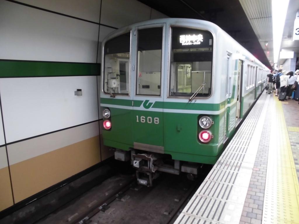 神戸市営地下鉄西神・山手線