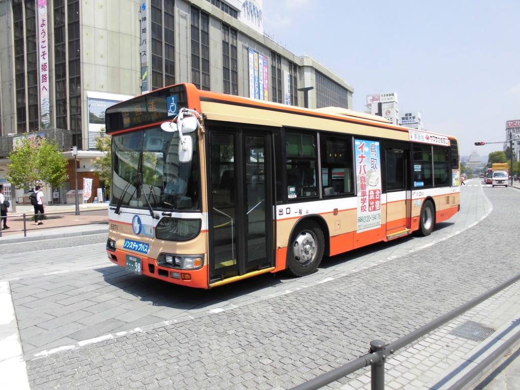 神姫バスその1