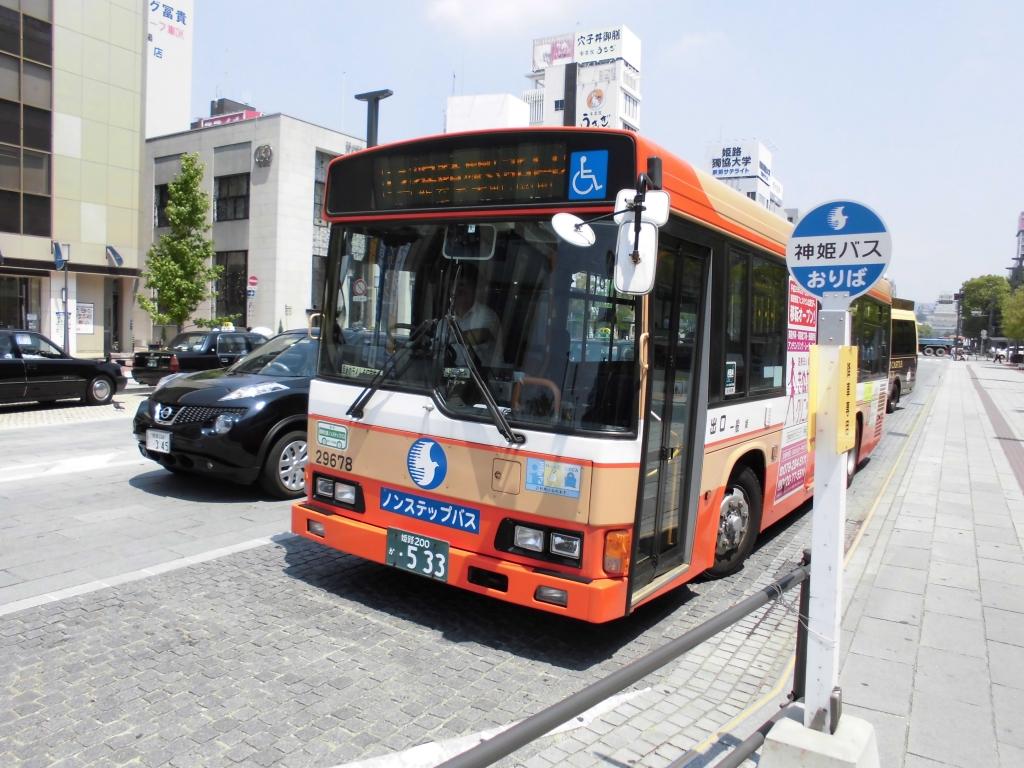 神姫バスその2