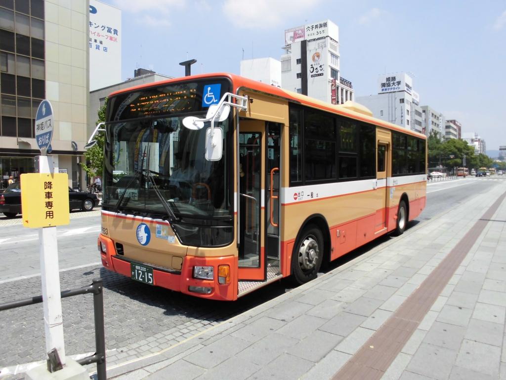神姫バスその3