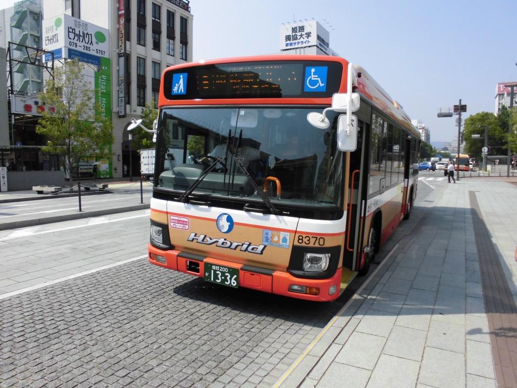 神姫バスその5