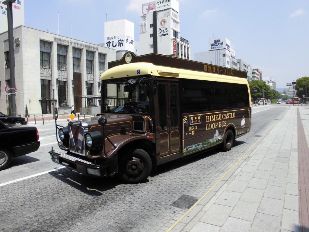 神姫バス姫路城ループバス
