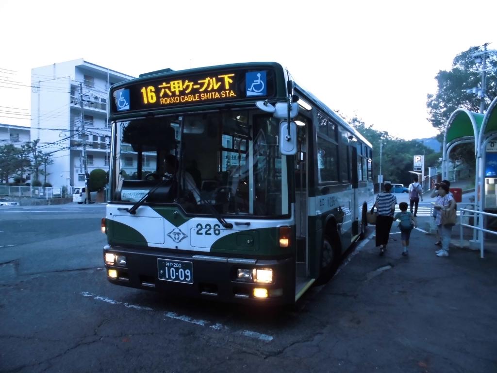神戸市バスその3
