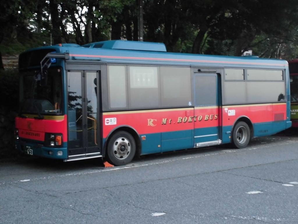 六甲山上バス1