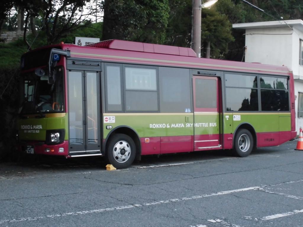 六甲山上バス2
