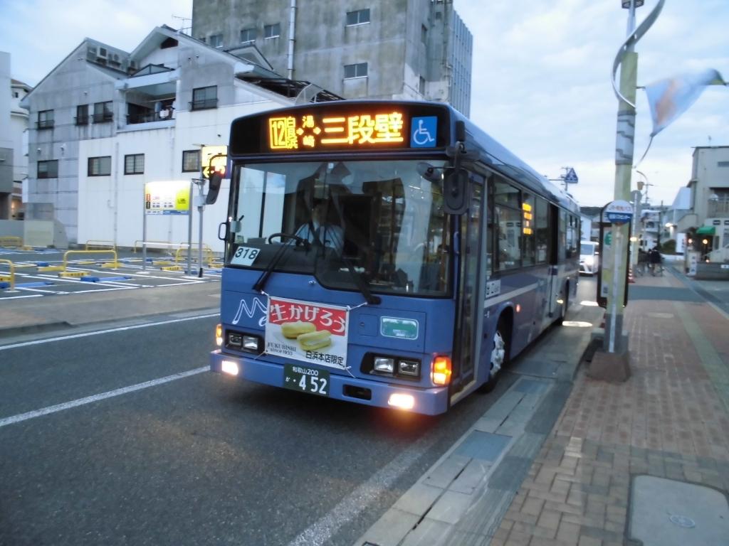 明光バス2