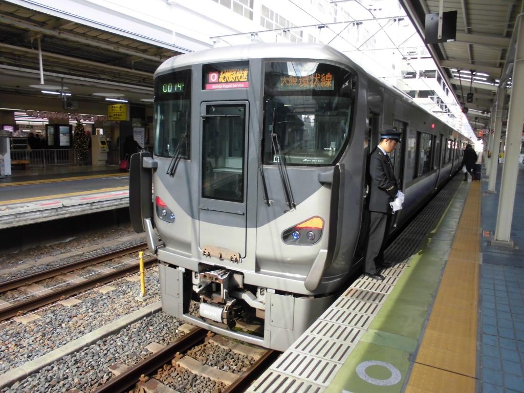 阪和線・関空快速その1