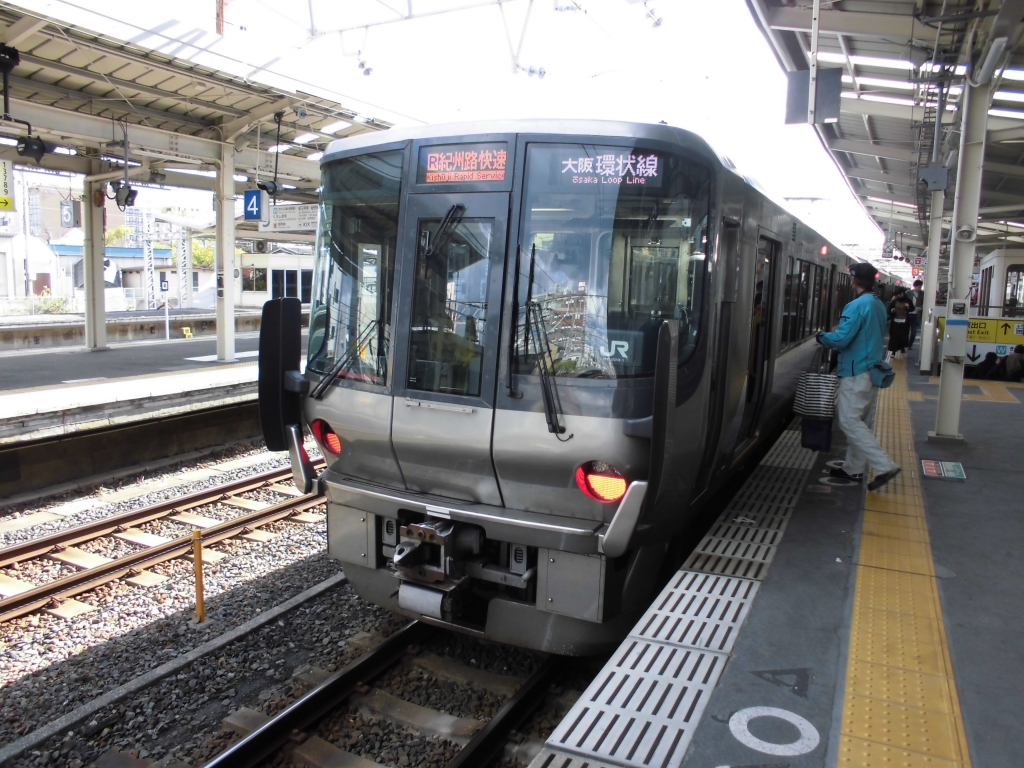 阪和線・関空快速その2