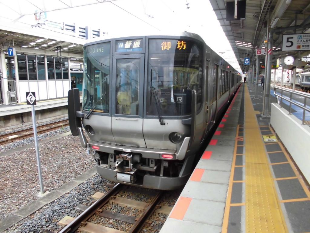 阪和線・関空快速その3