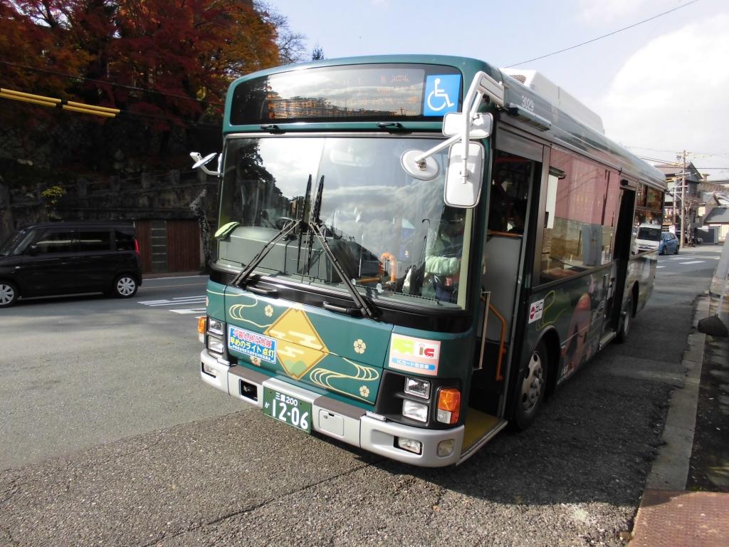 三重交通バス2