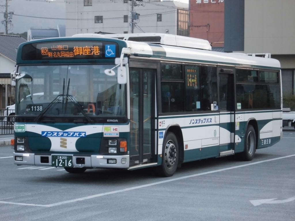 三重交通バス4