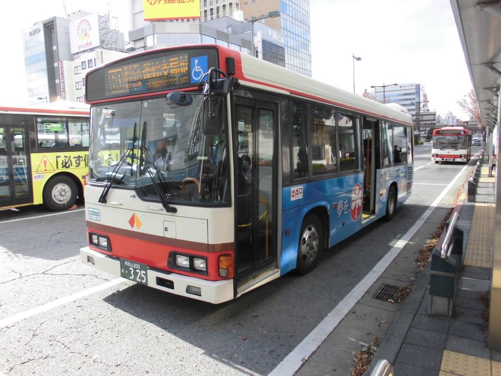 和歌山バス2