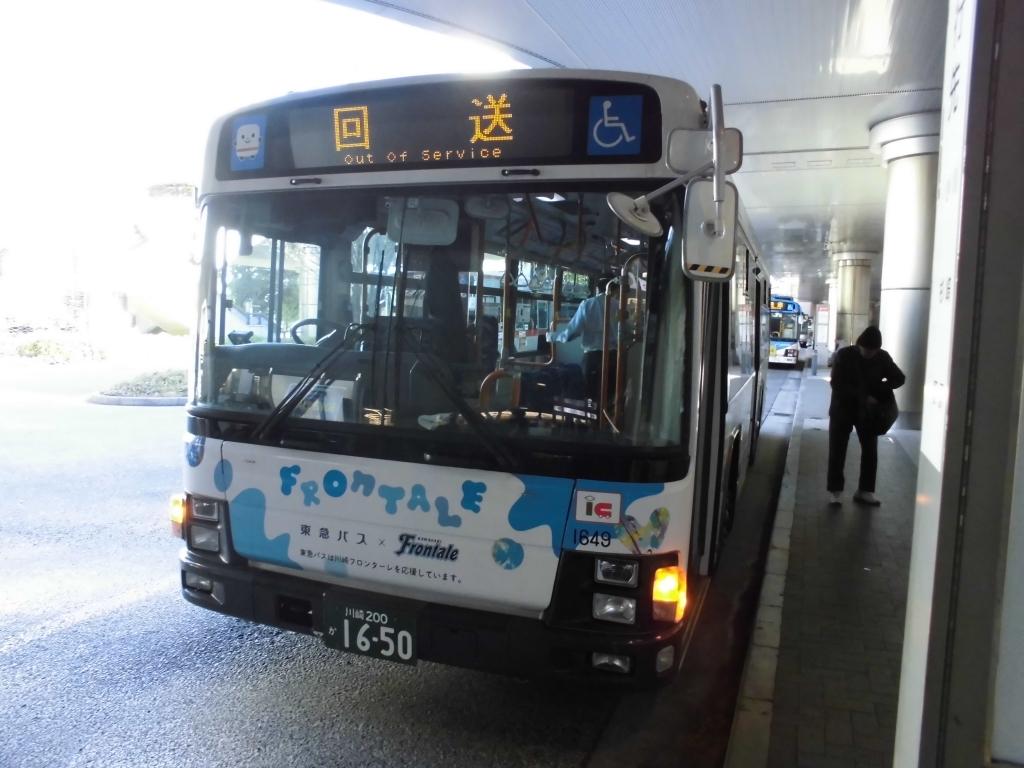 フロンターレバス1